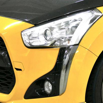 税コミ送料コミ D-SPORT 400コペンRobe  光が透過する i-Coat® フロントランプカバー