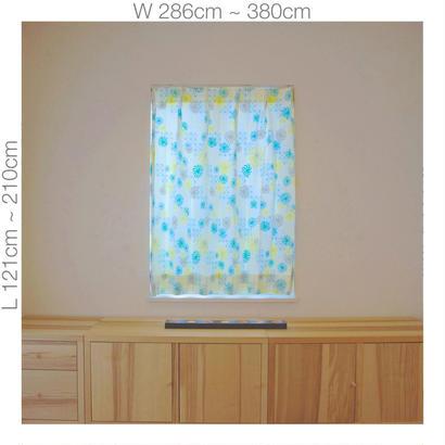 """【ORDER CURTAINS】オーダーカーテン:""""風車""""グリーン 巾 286cm~380cm ・ 丈 121cm~210cm(2枚セット)"""