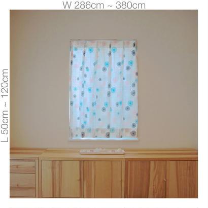 "【ORDER CURTAINS】オーダーカーテン:""風車"" 巾 286cm~380cm ・ 丈 50cm~120cm(2枚セット)"