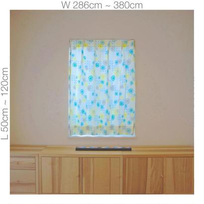 """【ORDER CURTAINS】オーダーカーテン:""""風車""""グリーン 巾 286cm~380cm ・ 丈 50cm~120cm(2枚セット)"""