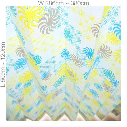 """【ORDER CURTAINS】オーダーカーテン(遮光裏地付):""""風車""""グリーン 巾 286cm~380cm ・ 丈 50cm~120cm(2枚セット)"""