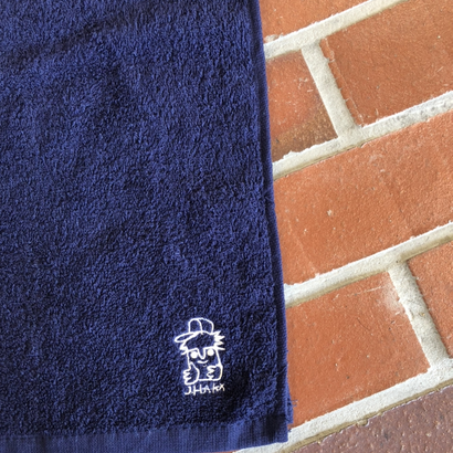 Chill  Towel