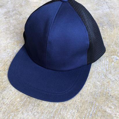 Mash Cap (Blue