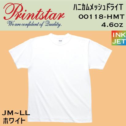 Printstar プリントスター 00118-HMT 【本体+プリント代】10月限定クーポン利用で表示価格より10%オフ