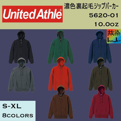 United Athle ユナイテッドアスレ 濃色裏起毛ジップパーカー 5620-01【本体代+プリント代】