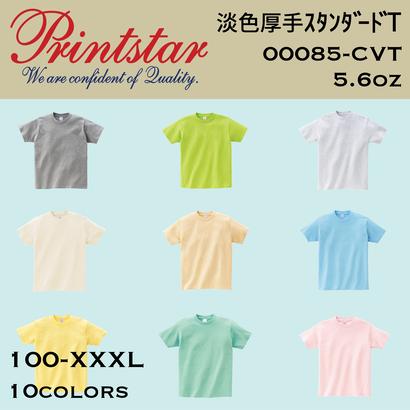Printstar プリントスター 淡色カラーTシャツ CVT-00085【本体+プリント代】10月限定クーポン利用で表示価格より10%オフ
