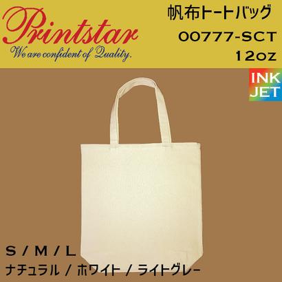 Printstar プリントスター トート 00777-SCT【本体+プリント代】10月限定クーポン利用で表示価格より10%オフ