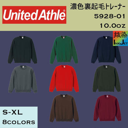 United Athle ユナイテッドアスレ 濃色裏起毛トレーナー(抜染プリント) 5928-01 【本体代+プリント代】