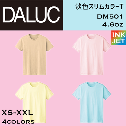 DALUC ダルク 淡色スリムカラーTシャツ DM501【本体+プリント代】10月限定クーポン利用で表示価格より10%オフ