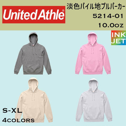 United Athle ユナイテッドアスレ 淡色プルパーカー 5214-01【本体代+プリント代】