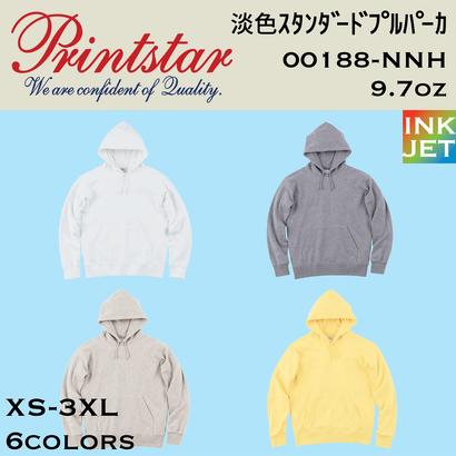 Printstar プリントスター 淡色スタンダードプルパーカー 00188-NNH 【本体+プリント代】10月限定クーポン利用で表示価格より10%オフ