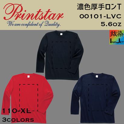 Printstar プリントスター 濃色ロンT(抜染プリント) 00101-LVC【本体+プリント代】10月限定クーポン利用で表示価格より10%オフ