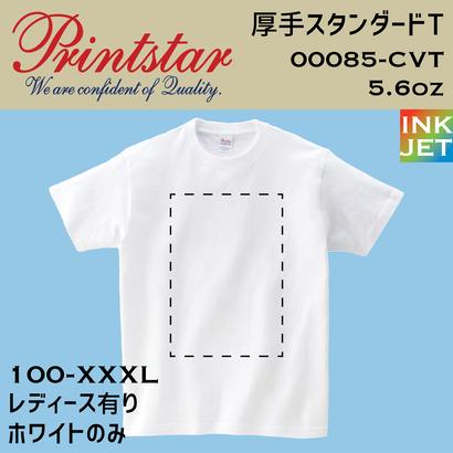 Printstar プリントスター 00085-CVT 【本体+プリント代】10月限定クーポン利用で表示価格より10%オフ
