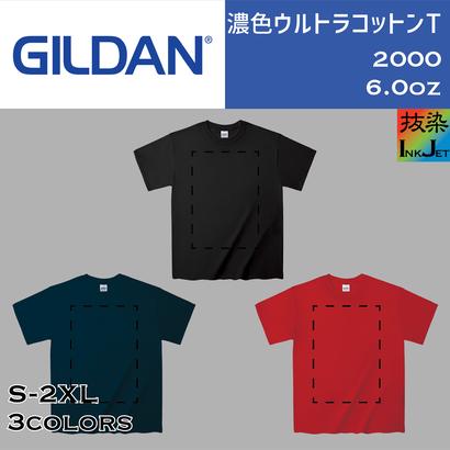 GILDAN ギルダン 濃色ウルトラコットンT(抜染プリント) 2000【本体+プリント代】10月限定クーポン利用で表示価格より10%オフ