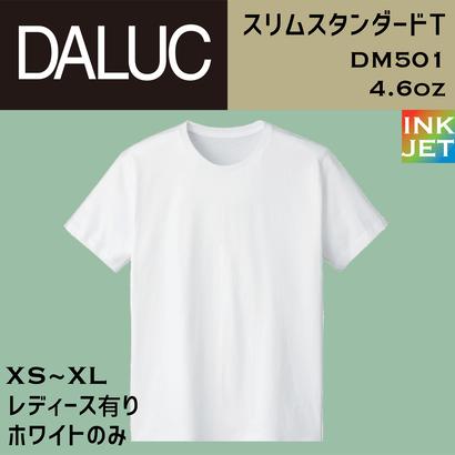 DALUC ダルク DM501【本体+プリント代】10月限定クーポン利用で表示価格より10%オフ