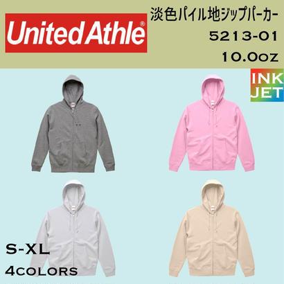 United Athle ユナイテッドアスレ 淡色ジップパーカー 5213-01【本体代+プリント代】