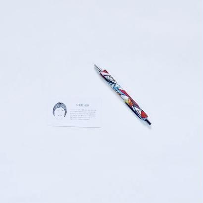 Michiyo Yaegashi「ワープロ」/ レザーボールペン