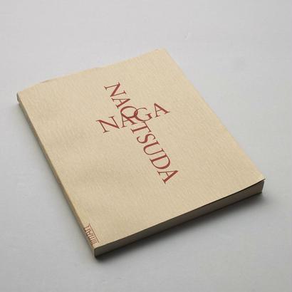 Nao Tsuda / NAGA