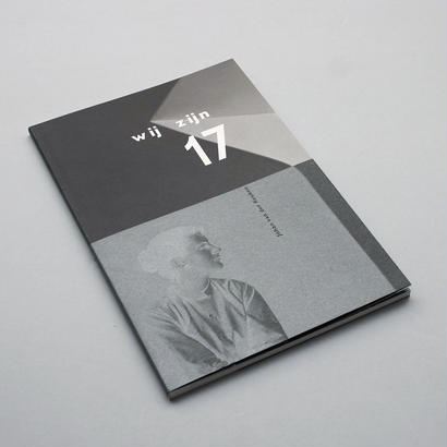 Johan van der Keuken / Wij Zijn 17