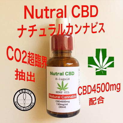 Natural Cannabis CBD for VAPE(E-liquid)  4500mg/30ml 高CBD大麻品種ACDC株使用