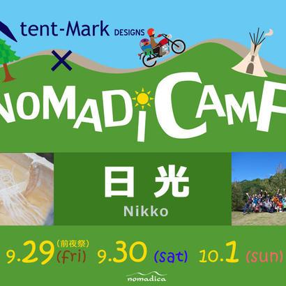 【テンマクノマキャンお申込:リピーターさん手ぬぐいパック】tent-Mark DESIGNS × nomadica『NOMADICAMP in 日光』大人(小学生以上)