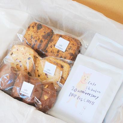 シバケン  焼き菓子とドリップパックのよくばりセットS(クッキー3、ドリップ3)