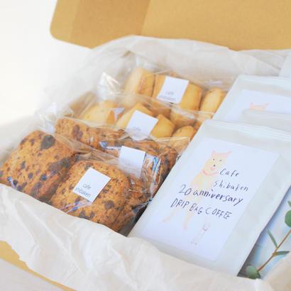 シバケン  焼き菓子とドリップコーヒーのよくばりセットM(焼き菓子4、ドリップパック4)