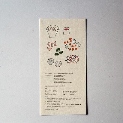 ノラヤ かんぶつカード