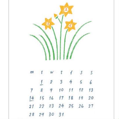 ノラヤ 2019年カレンダー「はなごよみ」