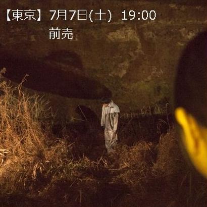 【東京】7月7日(土)19:00