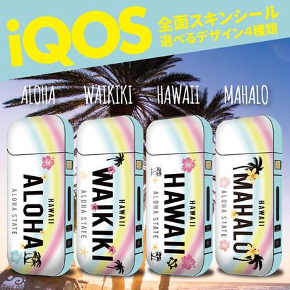 【全面対応フルカスタム!】iQOS アイコス (アロハ) 【選べる4デザイン】専用スキンシール 裏表2枚セット