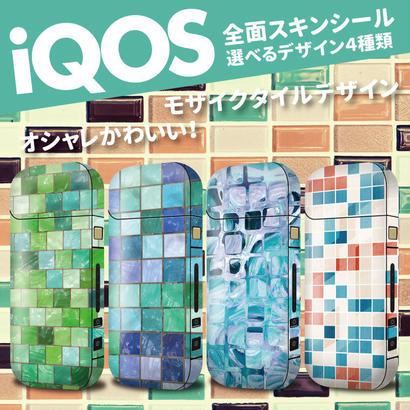 【全面対応フルカスタム!】iQOS アイコス (モザイクタイル) 【選べる4デザイン】専用スキンシール 裏表2枚セット