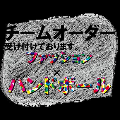 トップス&パンツセット★昇華転写ユニフォーム