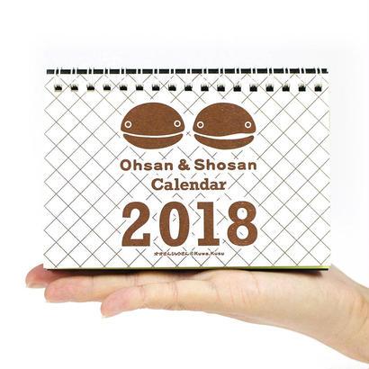 カレンダー(2018年)