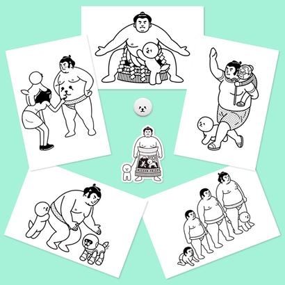 SUMOBICHON Special Pack  vol.2