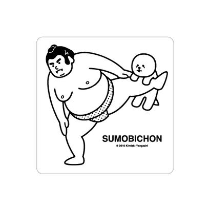 SUMOBICHON :四股 シール