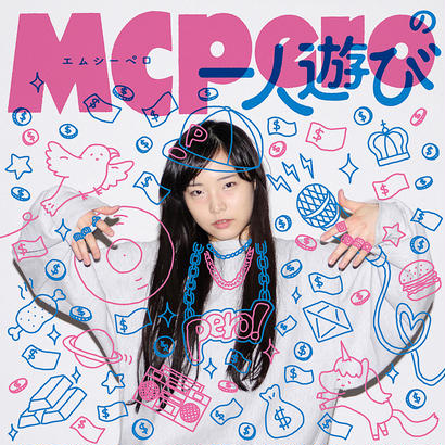 MCperoの一人遊び / MCpero