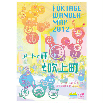 FUKIAGE WANDER MAP 2012