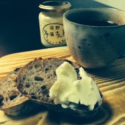 生成手造りバター(75g)
