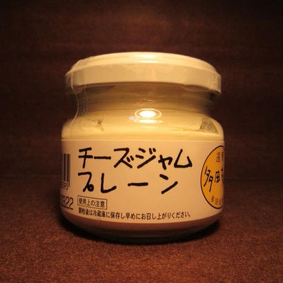 チーズジャム(プレーン/80g)