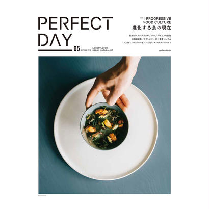 PERFECT DAY05号