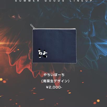 【PassCode】やちいぽーち
