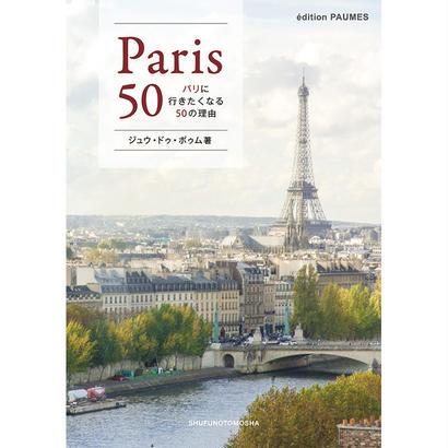 Paris 50