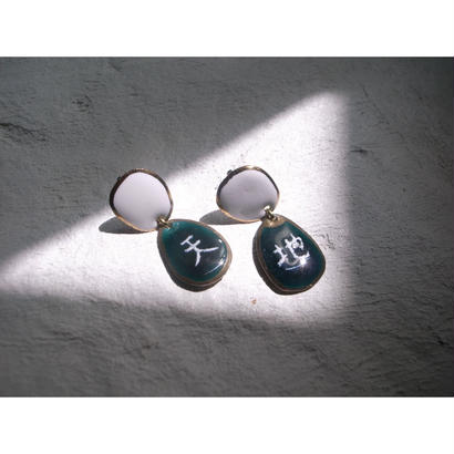 【Ten&Chi earrings】[PEKI!RARIGON]