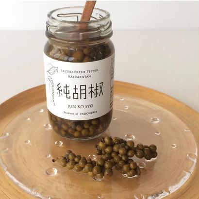 仙人スパイスの「 純胡椒 」 Sサイズ