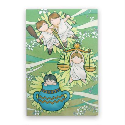 脱力12星座ポストカード【風】