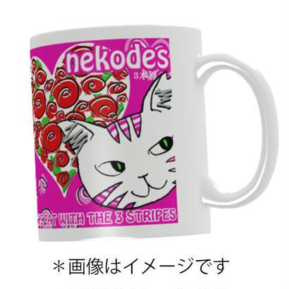 """【10月〜販売開始/WEB限定セット販売】""""nekodes"""" マグカップ x 2個セットで"""