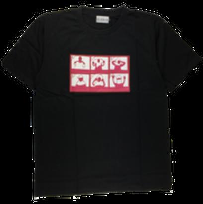 BLOBYS Dourag T-Shirt Black