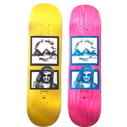 CARPETCOMPANY ARAB MONEY DECK Pink 8