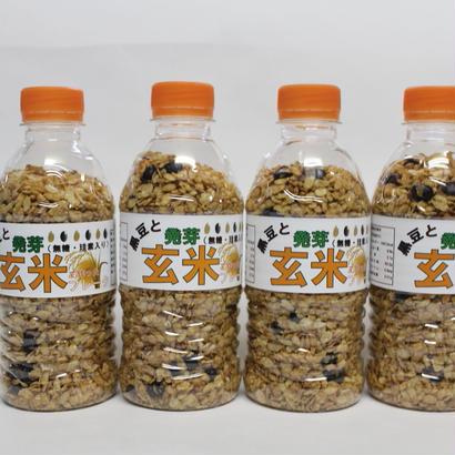 黒豆と発芽玄米で作ったフレーク(4本セット)